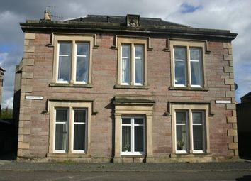 Thumbnail 2 bed flat to rent in Church Street, Alloa