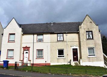 Thumbnail 2 bedroom flat for sale in 48, Grosvenor Road, Greenock, Renfrewshire