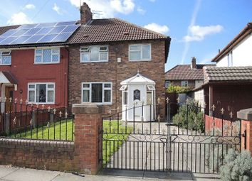 Thumbnail 3 bed end terrace house for sale in Faversham Road, Norris Green, Liverpool