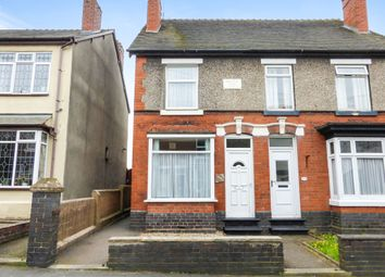Thumbnail 3 bed semi-detached house for sale in Wolverhampton Road, Cannock