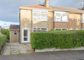 Thumbnail 3 bed end terrace house for sale in Randolph Drive, Clarkston, Glasgow