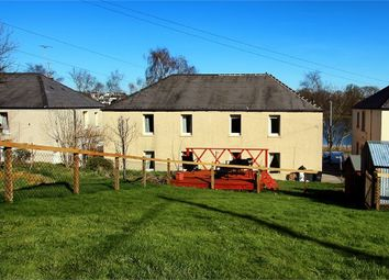 Thumbnail 2 bed flat for sale in Threave Terrace, Castle Douglas, Dumfries And Galloway
