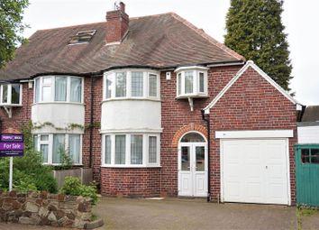 Thumbnail 3 bedroom semi-detached house for sale in Woodcote Road, Erdington, Birmingham