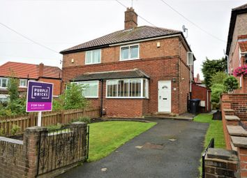 2 bed semi-detached house for sale in Highfield Gardens, Chester Le Street DH3