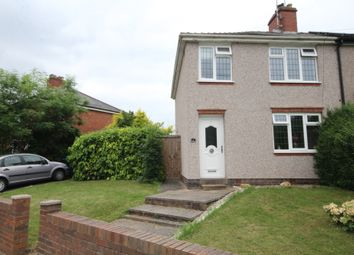 3 bed semi-detached house for sale in Dame Agnes Grove, Bell Green, Coventry CV6