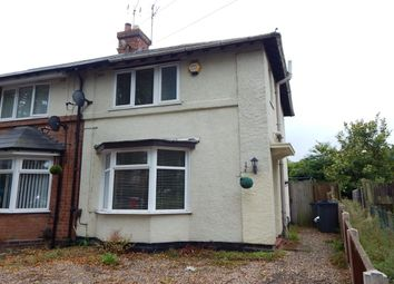 Thumbnail 2 bedroom terraced house to rent in Honiton Crescent, Northfield, Birmingham
