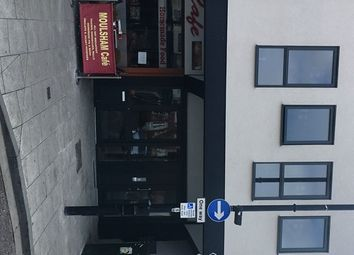 Thumbnail Retail premises to let in Moulsham Street, Chelmsford