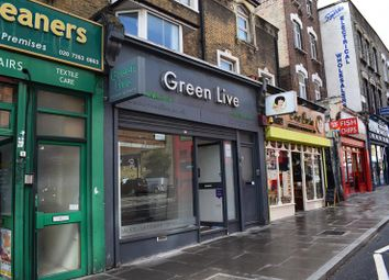 Thumbnail Retail premises to let in 651 Holloway Road, Archway, London