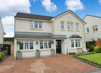 Thumbnail 5 bed detached house for sale in Auctioneers Way, Lanark