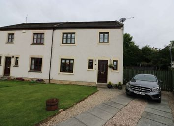 Thumbnail 4 bed semi-detached house for sale in Nursery Square, Minishant