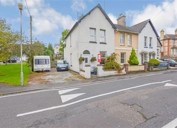 2 bed end terrace house for sale in Keyberry Road, Decoy, Newton Abbot, Devon. TQ12