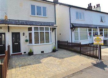 Thumbnail 2 bed property for sale in Broad Oak Lane, Preston