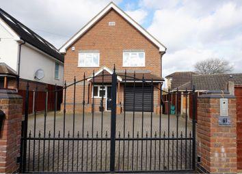5 bed detached house for sale in Mount Pleasant Lane, St. Albans AL2