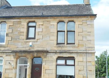 Thumbnail 2 bed flat for sale in Victoria Street, Larkhall