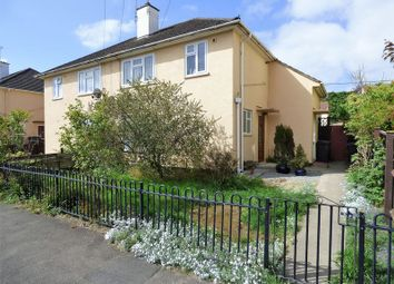 Thumbnail 1 bed flat for sale in Winsley Road, Matson, Gloucester