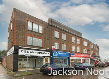 Ewell By Pass, Ewell, Epsom KT17. 2 bed flat for sale