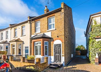 2 bed end terrace house for sale in Longfellow Road, Worcester Park KT4