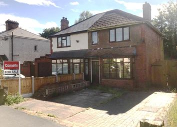 2 bed semi-detached house for sale in St. Chads Road, Bilston WV14