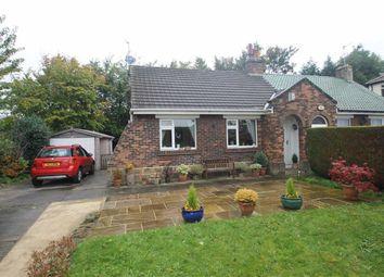 Thumbnail 2 bed semi-detached bungalow for sale in Quarry Lane, Harrogate, North Yorkshire