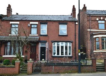 Thumbnail 3 bed end terrace house for sale in Ormskirk Road, Pemberton, Wigan