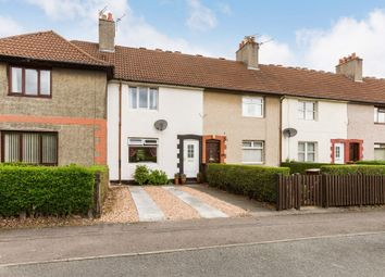 Thumbnail 2 bed terraced house for sale in 4 Craig Street, Rosyth