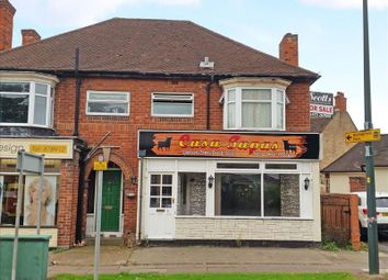 Thumbnail Commercial property for sale in 2 Louth Road, Scartho, Grimsby