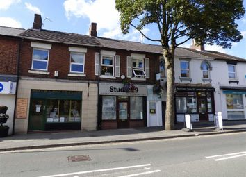 Thumbnail Retail premises to let in Lawton Road, Alsager, Cheshire