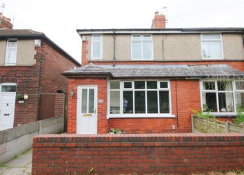 Thumbnail 2 bed terraced house for sale in Princess Avenue, Ashton-In-Makerfield, Wigan
