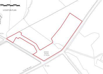 Thumbnail Land for sale in Ben Lomond Way, Gartocharn Alexandria G838Ng