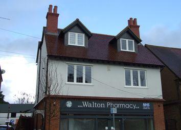 Thumbnail 2 bed flat to rent in Walton Street, Walton On The Hill, Tadworth