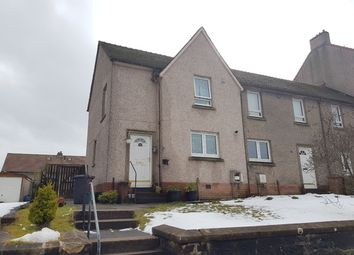 Thumbnail 2 bed end terrace house to rent in Elizabeth Drive, Bathgate