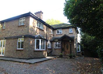 Thumbnail 4 bedroom detached house to rent in Badgers Road, Badgers Mount, Sevenoaks