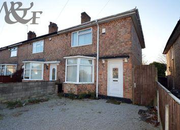 Thumbnail 3 bed terraced house for sale in Ilford Road, Erdington, Birmingham