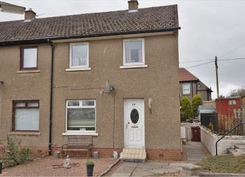 Thumbnail 2 bed end terrace house for sale in Dean Avenue, Dundee