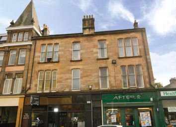 Thumbnail 2 bed flat for sale in Dumbarton Road, Stirling, Stirlingshire