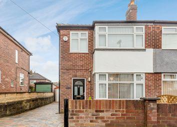 Thumbnail 3 bed semi-detached house for sale in Vesper Gate Mount, Leeds, West Yorkshire