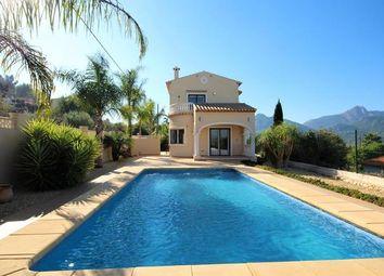 Thumbnail 2 bed villa for sale in Spain, Valencia, Alicante, Orba