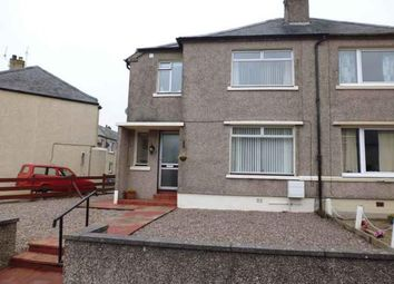 Thumbnail 2 bed semi-detached house to rent in Alvingham Avenue, Castle Douglas