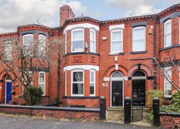 Thumbnail Property to rent in Dicconson Street, Wigan