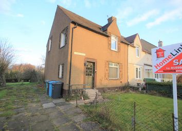 Thumbnail 3 bed semi-detached house for sale in O'wood Avenue, Holytown, Motherwell