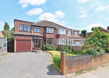 Thumbnail 5 bed semi-detached house for sale in Livingstone Road, Kings Heath, Birmingham