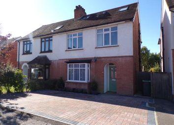 Thumbnail 4 bed semi-detached house for sale in Goldsmid Road, Tonbridge, Kent