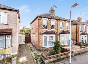 2 bed semi-detached house for sale in Clydesdale Road, Hornchurch RM11