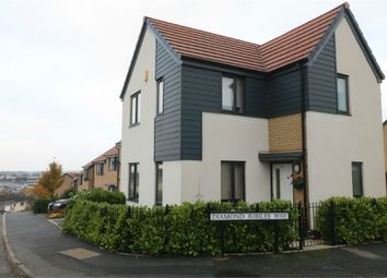 Thumbnail 3 bed detached house for sale in Stubbins Hill, Edlington, Doncaster, South Yorkshire