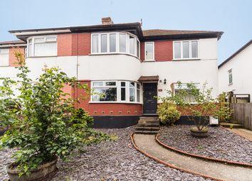 Thumbnail 2 bed maisonette for sale in Abbey Road, South Croydon