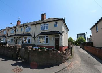 Thumbnail 3 bed end terrace house for sale in Moat Road, Tipton, West Midlands