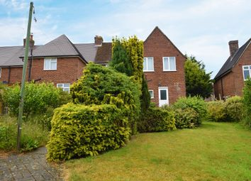 Thumbnail 3 bed end terrace house for sale in Nightingale Avenue, Eastleigh, Hampshire