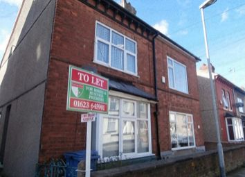 Thumbnail 1 bed flat to rent in Broxtowe Drive, Mansfield