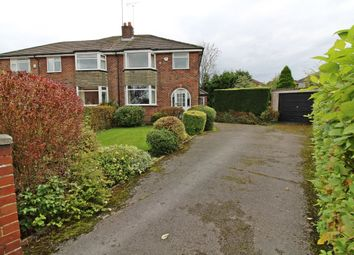 Thumbnail 3 bed semi-detached house for sale in Primley Park Walk, Alwoodley, Leeds
