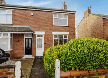 Thumbnail 2 bed end terrace house for sale in Ormskirk Road, Skelmersdale, Lancashire